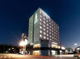 더 메인즈 호텔