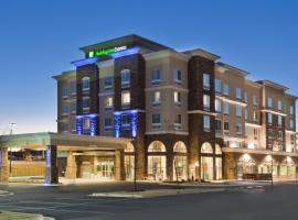 Holiday Inn Express Augusta North, hotel in Augusta