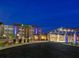 Holiday Inn Express Louisville Airport Expo Center, hotel in Louisville