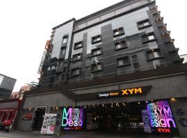 월곶 디자인 XYM 모텔