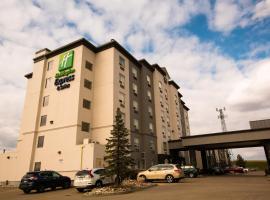 Holiday Inn Express Edmonton North