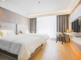 Magnolia Huangshan Scenic Area Transfer Center Hotel