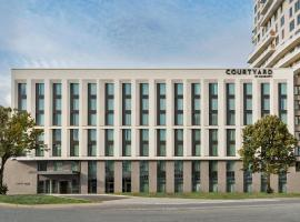 Courtyard by Marriott Hamburg City, hotel in Hamburg
