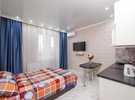Студия рядом со стадионом Краснодар!, accessible hotel in Krasnodar