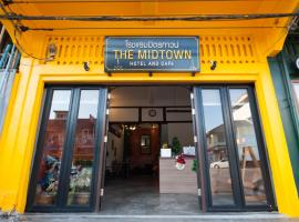 The Midtown Hotel and Cafe