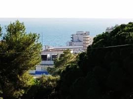 Wohnung Vista del Mar