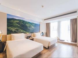 Atour Hotel (Yiwu International Trade City)