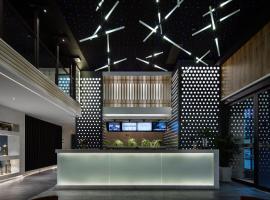 Qiyu Hotel Xi'an Longhu