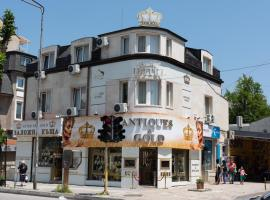 ANTIQUES & GOLD Boutique Hotel, hotel near Varna Opera House, Varna City