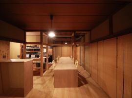 GEN HOTEL KAMAKURA, hotel in Kamakura