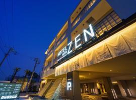 HOTEL ZEN KOHOKU, hotel near Nissan Stadium, Yokohama