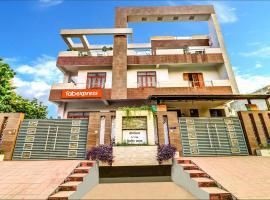 FabExpress Dhawal Inn