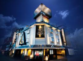 HOTEL LUNA MODERN Sakuranomiya (Adult Only)