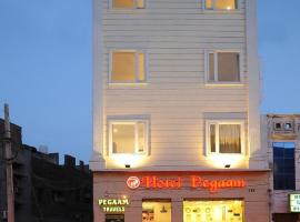 hotel pegaam palace
