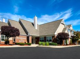 Residence Inn by Marriott Albany East Greenbush/Tech Valley