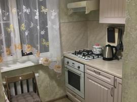 Уютная Однушка у парка Плевен, self catering accommodation in Rostov on Don