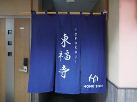 HOME INN Tofukuji