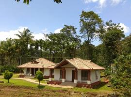 Treebo Trend New Redfern, hotel in Madikeri