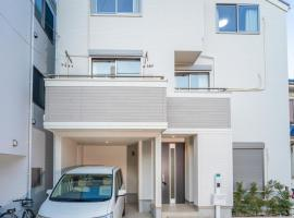 Family House・龍!New Open !池袋步行圈全新独栋三层110平米高级一户建民宿