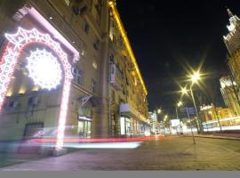 Апартаменты в центре Москвы!!!, бюджетный отель в Москве