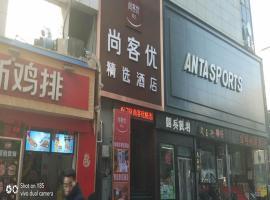 Thank Inn Plus Hotel shanxi taiyuan yingze district liuxiang pedestrian street