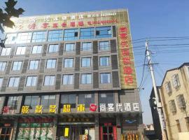 Thank Inn Chain Hotel jiangsu xuzhou jiawang district biantang county