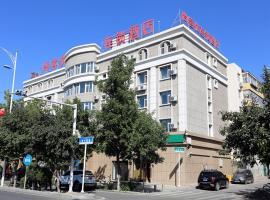 Thank Inn Chain Hotel xinjiang urumqi development district kashgar west road, hotel in Ürümqi