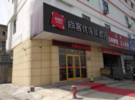 Thank Inn Chain Hotel Jiangsu Taizhou West Passenger Station Jianhang Store