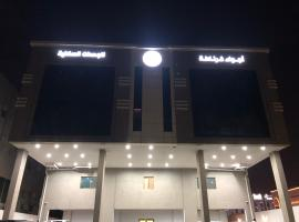 Ajwaaa Ghernata Furnished Hotel
