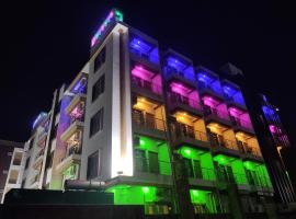 Hotel Pabitra Jamuna