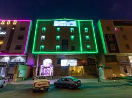 Al Eairy Apartments - Makkah 3