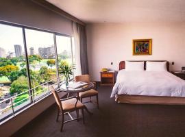 BTH Hotel Lima Golf