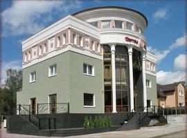 Holiday Inn - Kaliningrad, hotel u gradu Kalinjingrad
