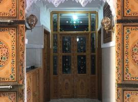 Hotel Dar Youssef