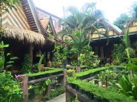 Garden Home Bungalow