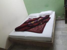Uttaranchal Guest House