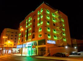 Al Eairy Apartments - Al Madinah 9
