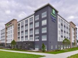 Holiday Inn Express & Suites - Mall of America - MSP Airport, lodging in Bloomington