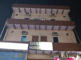 Shree Jee Guest House, Mathura, guest house in Mathura