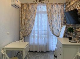 Березовая роща, apartment in Estosadok