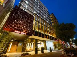Hotel Sobial Namba Daikokucho, hotel near Shiokusa Park, Osaka