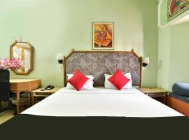 Capital O 68862 Hotel Samrat International, hôtel à Patna