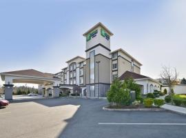 Holiday Inn Express Hotel & Suites Tacoma South - Lakewood