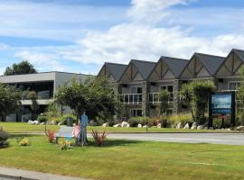 Fiordland Lakeview Motel and Apartments