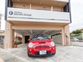 Kariyushi Condominium Resort Miyakojima Brown Sugar