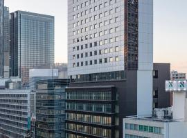 三交インGrande名古屋、名古屋市にある名古屋駅の周辺ホテル