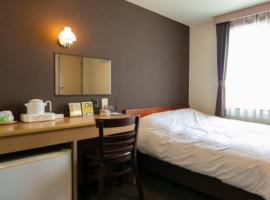 Hotel New Nishino - Vacation STAY 64798