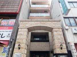 OOKINI HOTELS Nipponbashi Apartment, hotel near Nipponbashi Monument, Osaka