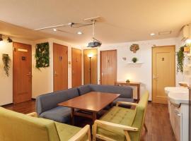 Sumicco 4LDK Room