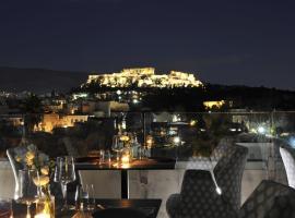 Elia Ermou Athens Hotel, hotel en Atenas